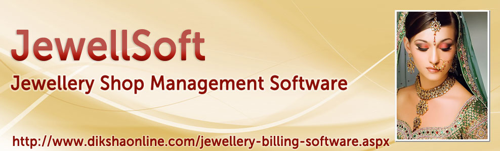 Software for Jewellers